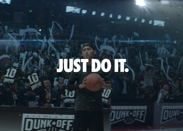 Nike redéfinit « JUST DO IT » – FrenchFuel