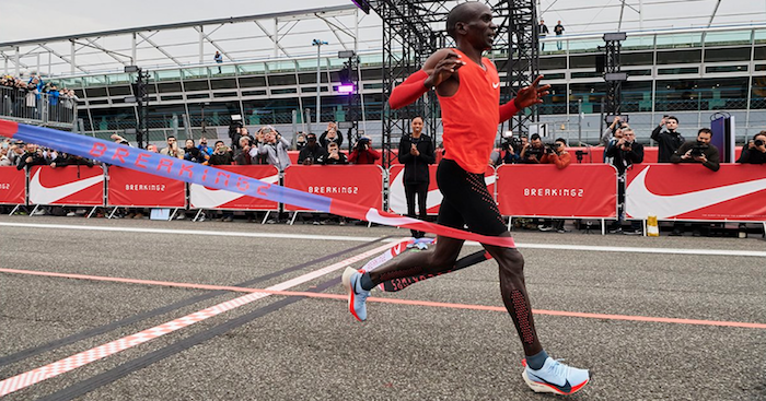 Kipchoge-breaking2